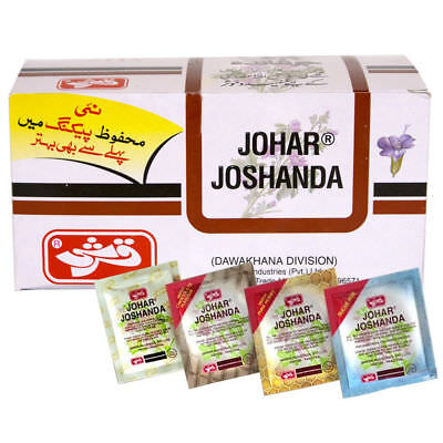 Qarshi Johar Joshanda Natural Herbal Tea Best Remedy For Cough,Cold & Flu (Best Natural Cure For Flu)