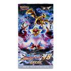 Booster Box Pokémon Sealed Booster Packs in Korean