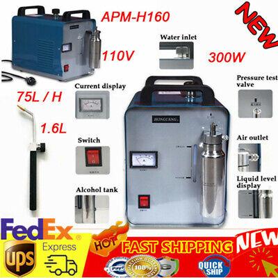 75l Oxygen-hydrogen H2o Water Gas Flame Generator Torch Acrylic Polisher Machine