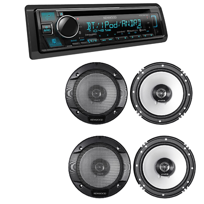 car audio deal kdc bt362u