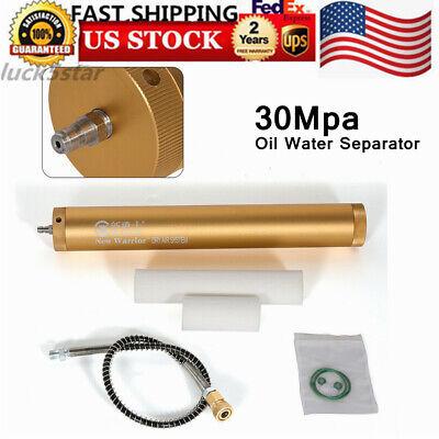 30mpa High Pressure Pcp Air Compressor Oil Water Separator Filter Barrel Us Ship