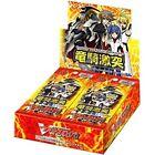 Yu-Gi-Oh! - Kartenspiele