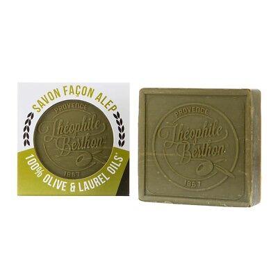 Theophile Berthon Aleppo Olive and Laurel Oils Bar Soap 100g 3.52oz 100% Olive Oil Soap