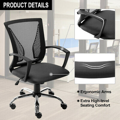 Ergonomic Swivel Office Chair Mid Back Computer Mesh Chair Heavy Duty Metal Base