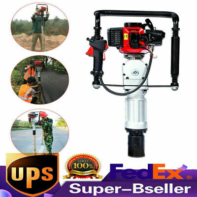 2.3hp Gas Powered T Post Pile Driver 52cc 2 Stroke Engine 1900w With Tools Kits