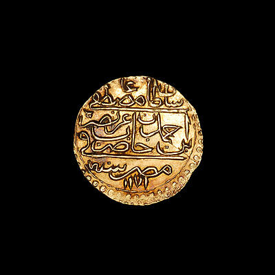 Click now to see the BUY IT NOW Price! ANTIQUE OTTOMAN GOLD ZERI MAHBUB COIN OF REBEL MAMLUK ALI BEY - 1769 AD
