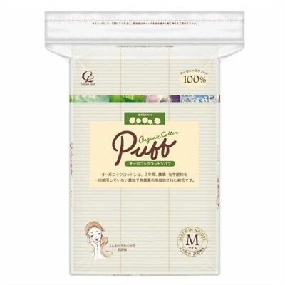 F/S Cotton Labo Organic Cotton Puff M Size (5x6cm) 200 Pads Import from Japan