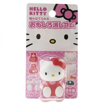 Iwako Sanrio Hello Kitty Erasersred Er-kit001