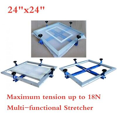 24x24 Fast Self Stretching Screen Frame Type Multi-functional Stretcher