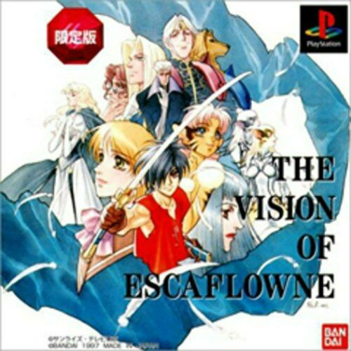 The Vision of Escaflowne Ps1 PlayStation Japan IMPORT Anime Game NEW