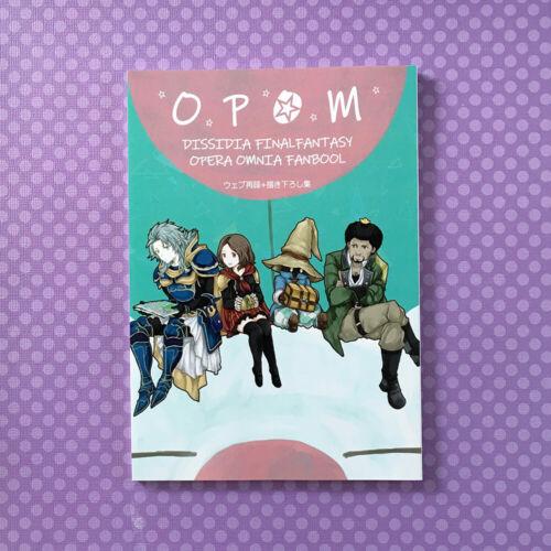"Used Doujinshi: Dissidia Final Fantasy Opera Omnia ""O P O M"" by Mr. Hamlet JAPAN"