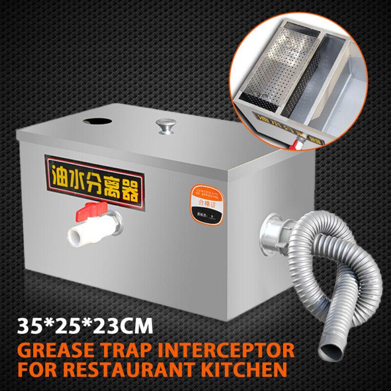 """13.8*9.8*9"""" Kitchen Restaurant Grease Oil Trap Stainless Steel Interceptor Filte"""