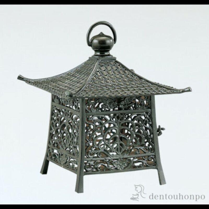 Toro Japanese Bronze Hanging Lantern Takaoka Craft Square 5910 Japan