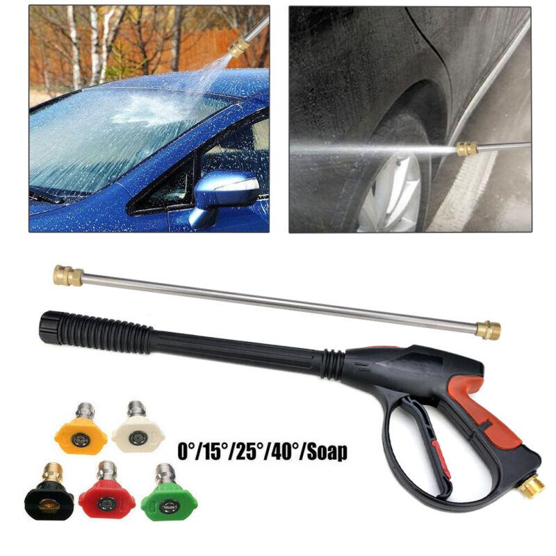 Hochdruckpistole mit Lanze u Dreckfräse für Kärcher K HD HDS Hochdruckreiniger