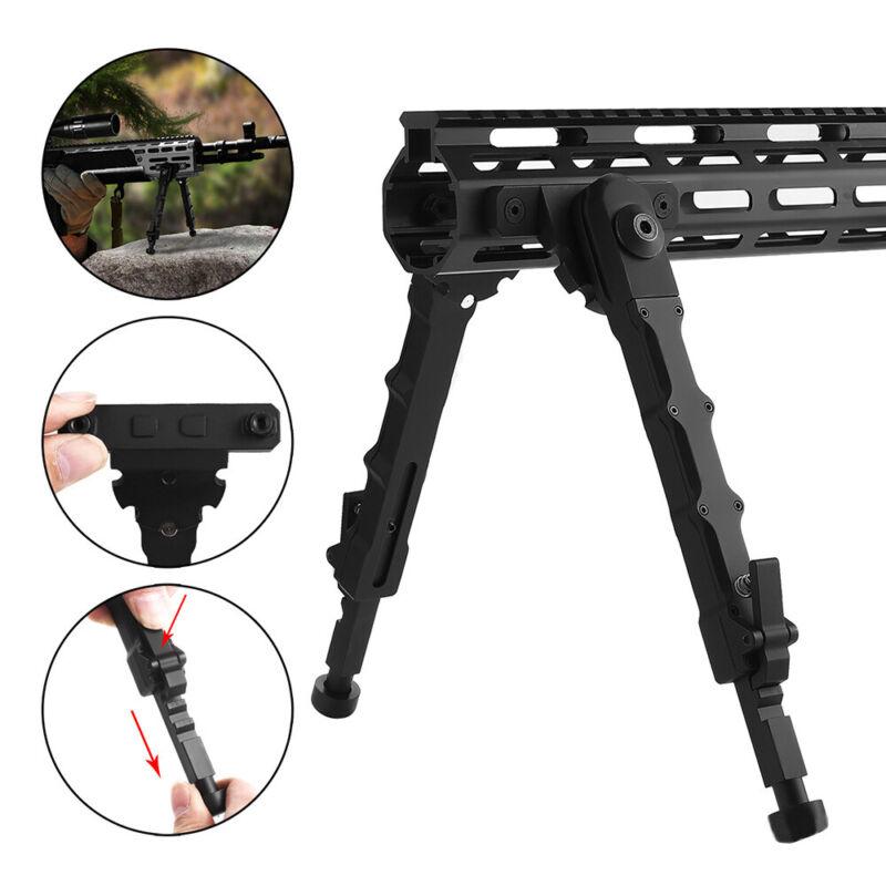 "7.5"" - 9"" Rifle Bipod Lightweight Adjustable for M-LOK Rail Hunting Matte Black"