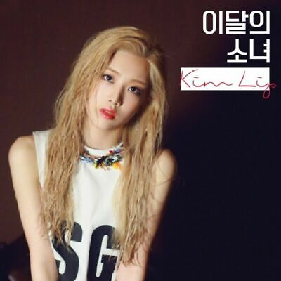 MONTHLY GIRL LOONA Kim Lip B ver Single Album, New&Sealed, Free tracking number