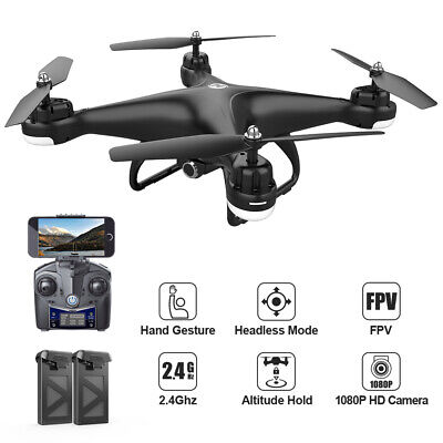 Consecrated Stone HS110D FPV RC Drone with 1080P HD Camera WiFi Quadcopter 2 Batteries