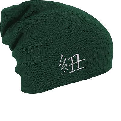 Chinesische Mütze (Long Beanie Wintermuetze Muetze mit Stickmotiv Chinesisches Zeichen 54549 gruen)