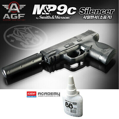 Academy M&P 9C Silencer Hand Gun Pistol Airsoft BB Replica Full Size Toy 17228