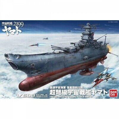 Bandai 1/500 Space Battleship Yamato 2199 Plastic Model