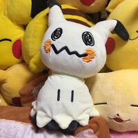 Sun & Moon 20-30cm 5,-12, Mimikyu Bewear Plush Toys Soft Stuffed Doll Gift -  - ebay.es