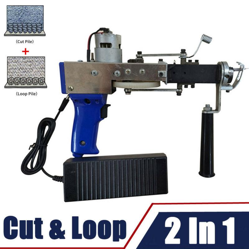 2 In 1 Electric Cut & Loop Pile Carpet Weaving Machine Hand Tufting Rug Gun
