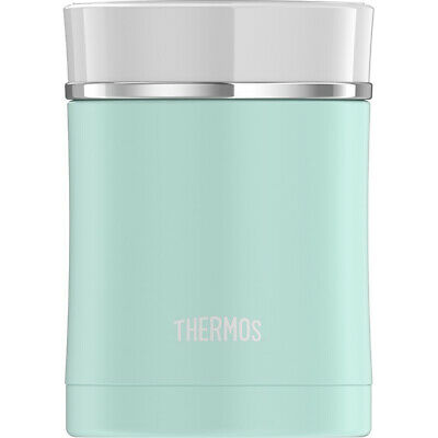 Thermos Essensbeh/älter Sipp