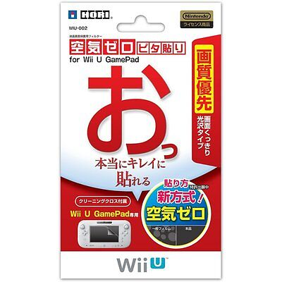 Hori Nintendo Wii U Screen Protector Film Official Licensed Made in JAPAN ()