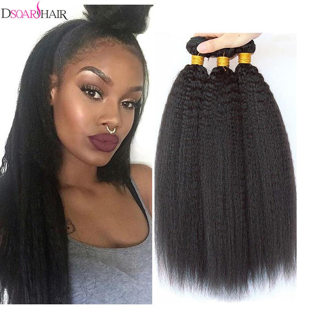 Details about Dsoar 8A Brazilian Virgin Hair