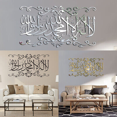 Home Decoration - Removable 3D Mirror Muslim Wall Stickers DIY Art Mural Home Room Decor Decals