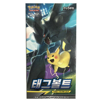 Pokemon Cards Sun & Moon SM9 Tag Volt Team Booster Box [30 Packs] Korean Version