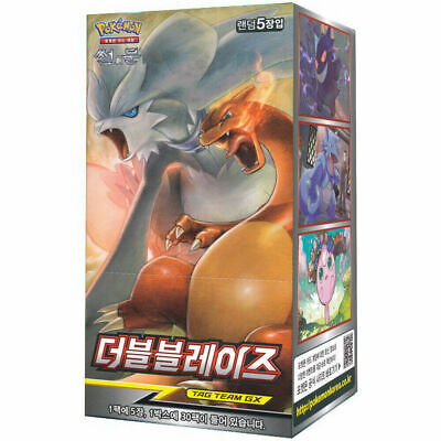 Pokemon Cards Unbroken Bonds SM10 Booster Box 30 packs * 5 sheets Korean Ver.