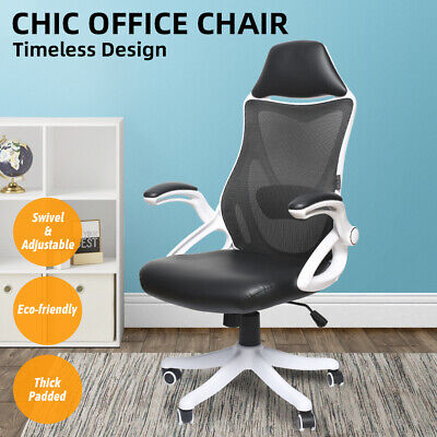 Ergonomic High Back Office Chair Executive Adjustable Computer Desk Pu Mesh New