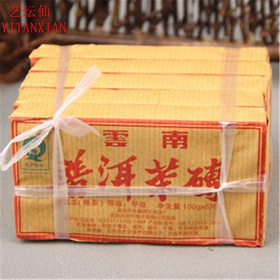 Organic 100g Chinese yunnan Ripe puer tea pu'er tea Brick puerh Tea Black tea - Chinese Squirting