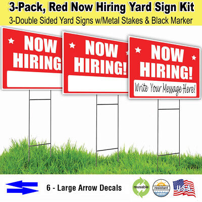 3 Pack, NOW HIRING Lawn Sign - Lawn Sign
