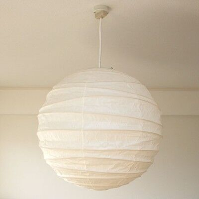 "Isamu Noguchi Akari 45D ""Shade Only"" Pendant lamp Washi Japanese Light Handcraft"