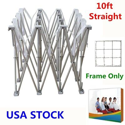 Us Stock 10ft Tension Fabric Pop Up Display Trade Show Backdrop Stand Frame Only