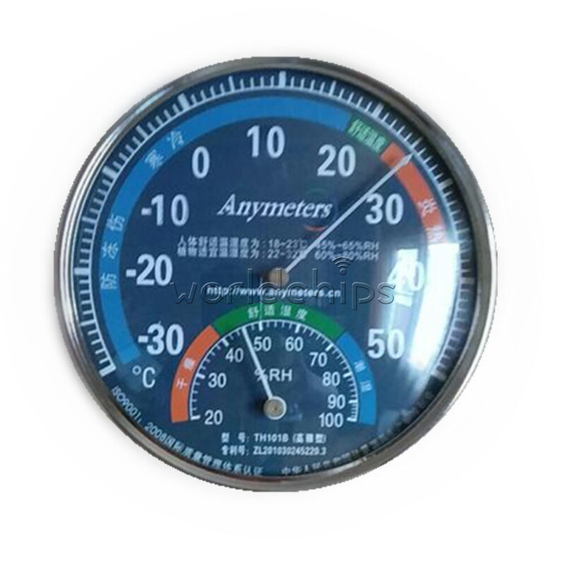 Large Round Hygrometer Thermometer Humidity Temperature Monitor Meter Gauge