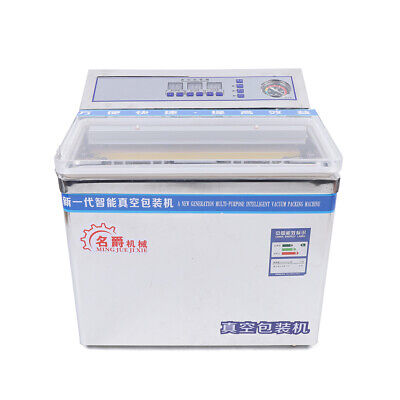200w Commercial Home Vacuum Sealer Food Sealing Packing Machines Wet Dry Use
