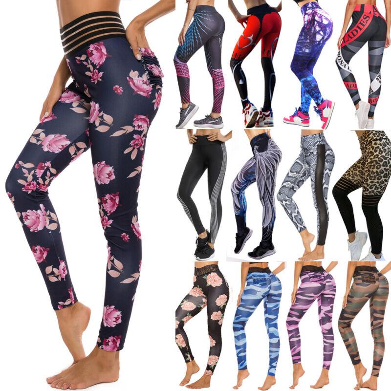 Women High Waist Yoga Pants Butt Lift Leggings Gym Sports Compression Trousers
