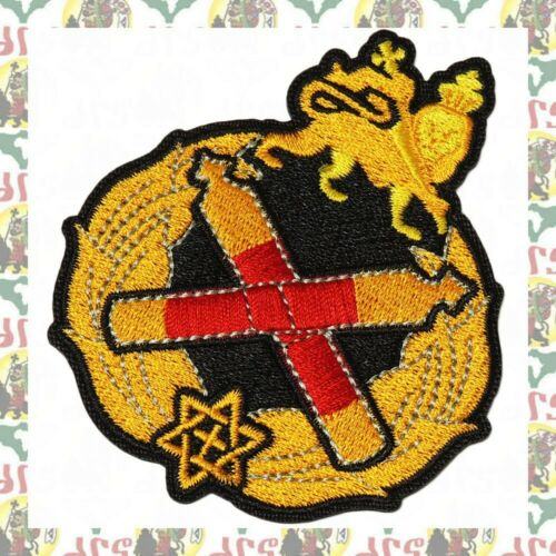 Embroidery Iron on Patch Reggae Ethiopiancross  Lion of Judah Haile Selassie