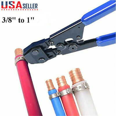 "3/8"" 1/2"" 5/8"" 1"" PEX Cinch Crimp Crimper Crimping TOOL for Hose Clamps Wrench"