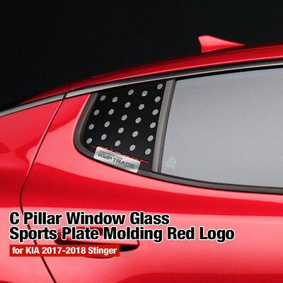 C Pillar Window Glass Sports Plate Molding Red Point for KIA 2017 - 2020 Stinger