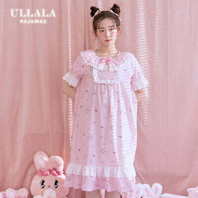 Esther Bunny X Ullala Women Pink Dress Short Sleeves Sleep wear Nightwear