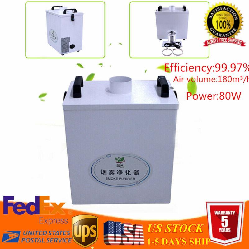 Welding Solder Fume Extractor Purifier Smoke Purifier Absorber anti-static EIA