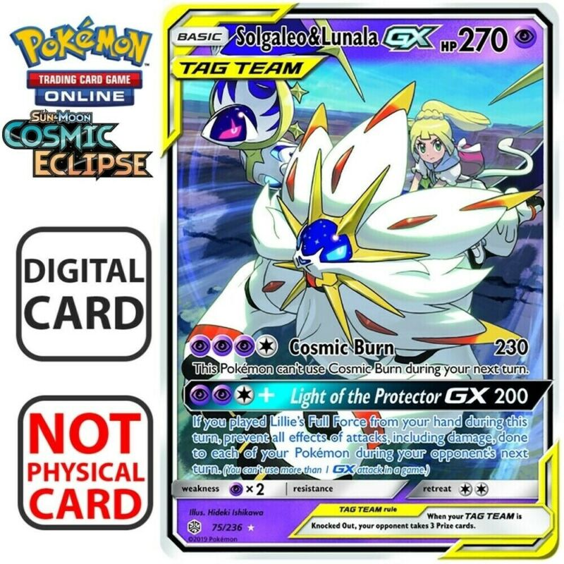 Lunala GX Promo SM17 DIGITAL ptcgo in Game Card for Pokemon TCG Online
