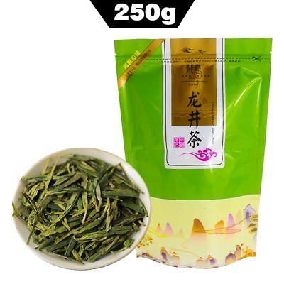 2018 Longjing Green Tea Chinese Organic Food Dragon Well Te Long Jing Tea 250g