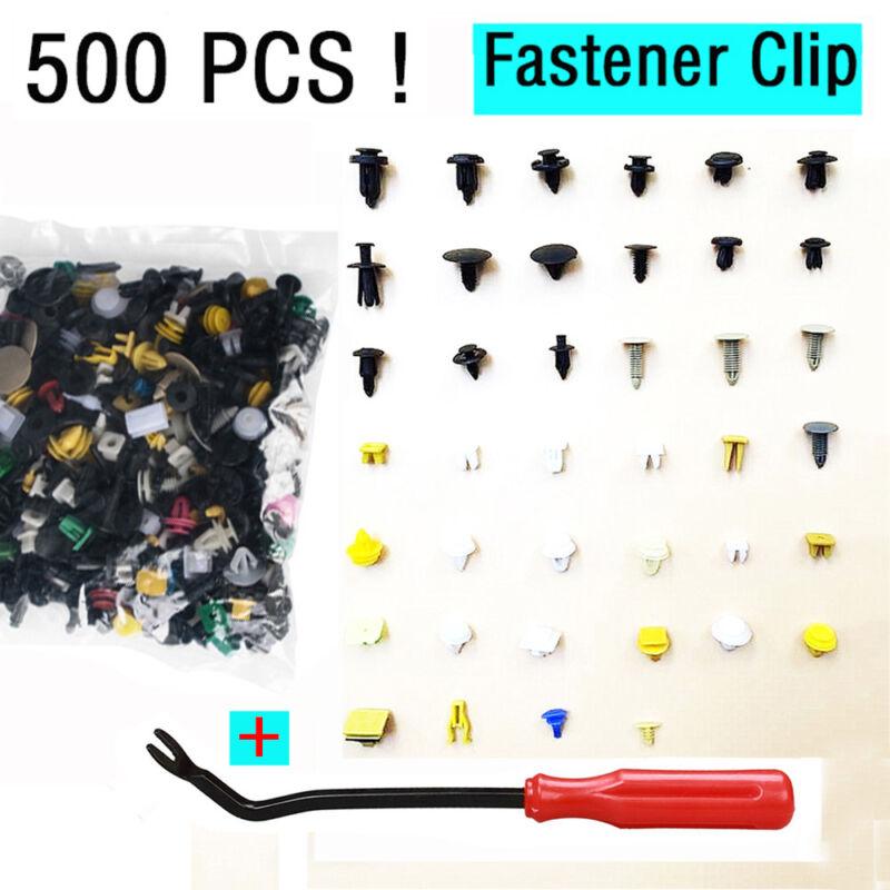 Car Parts - 500Pcs Auto Car Fastener Clip Bumper Fender Trim Rivet Door Panel + Removal Tool