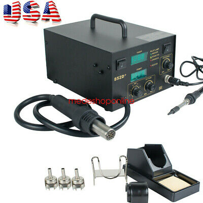Usa 2in1 Hot Air Gun Unit Soldering Rework Station Welding Solder Machine 2020