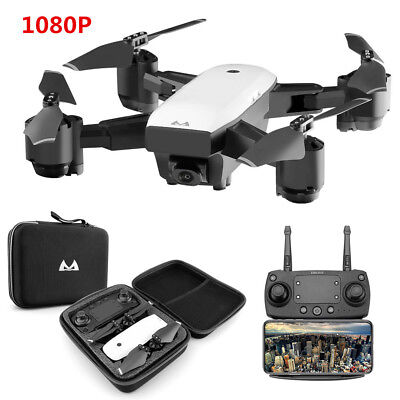 S20 HD 1080P aerial photography WiFi remote control aircraft four-axis drone